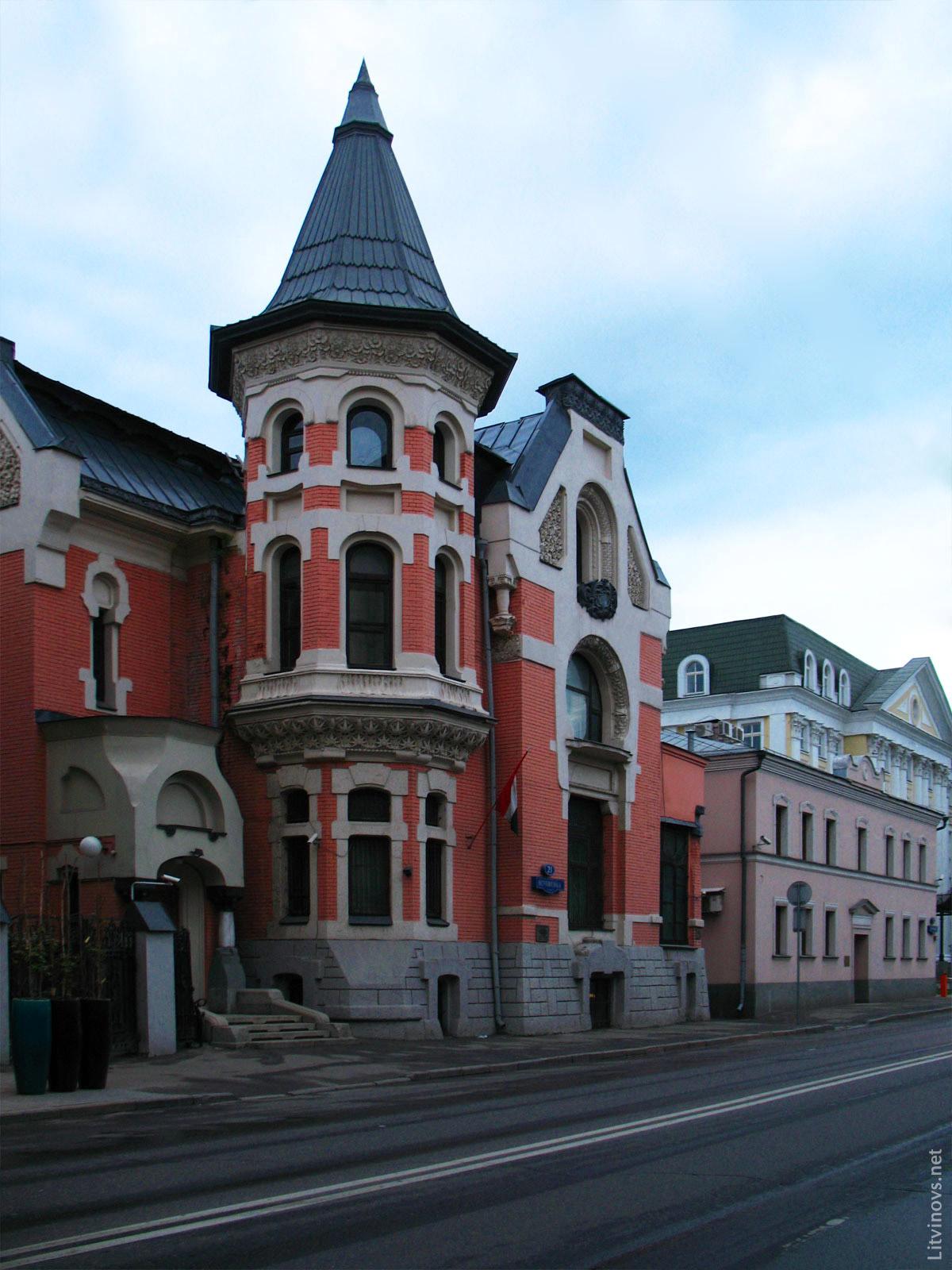 Визы в Литву личный опыт  TravelRu  Литва