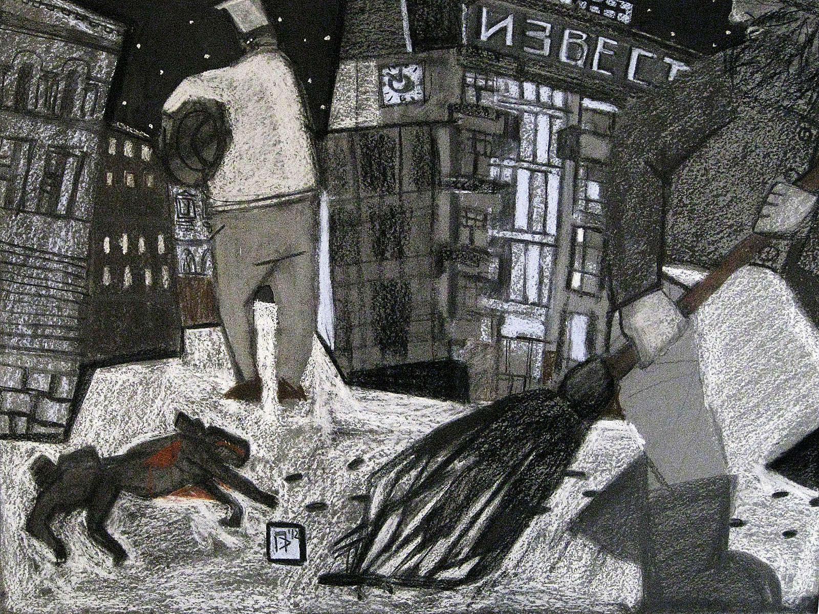 иллюстрации к произведениям булгакова постоянной