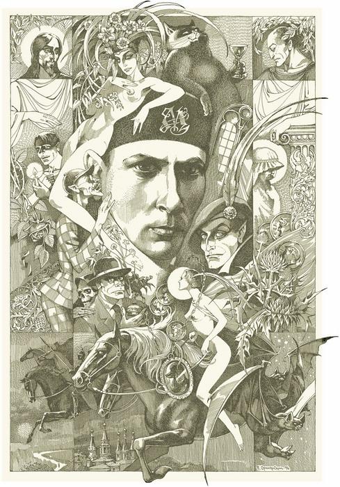 иллюстрации художников к русским народным сказкам васнецова