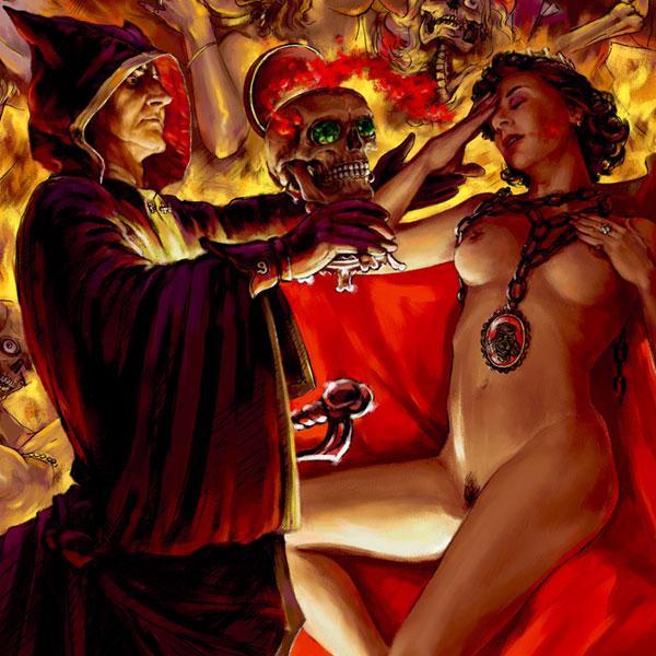 бал у сатаны эротика