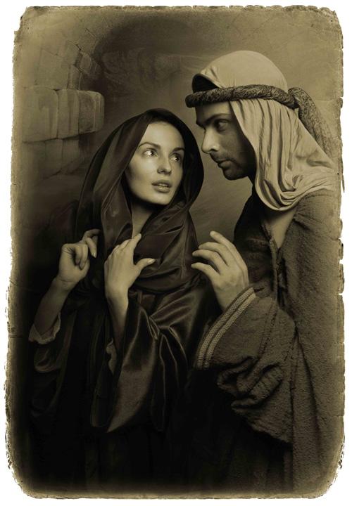 Низа и Иуда