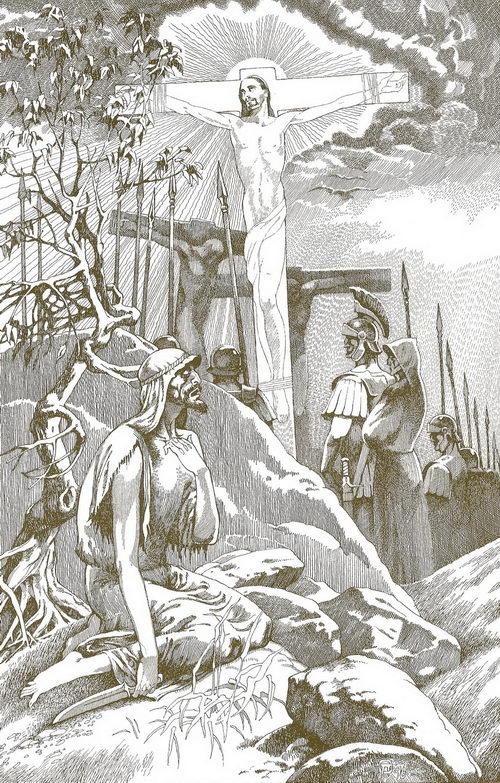 Левий и Иешуа на кресте