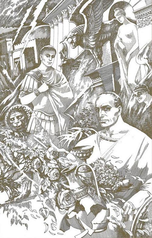 Афраний и Пилат