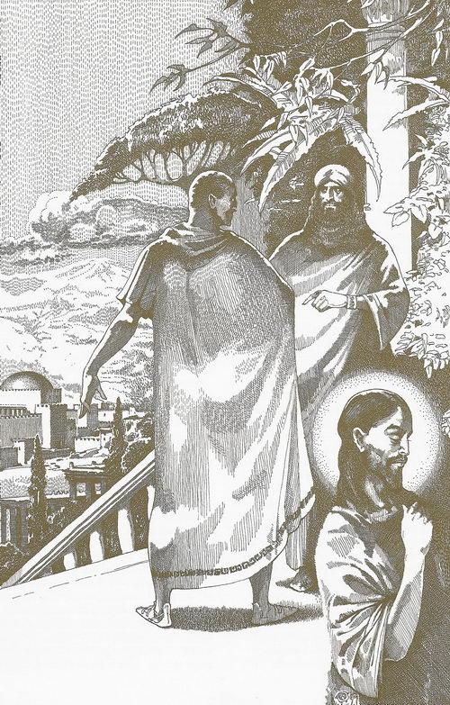 Пилат и Каифа