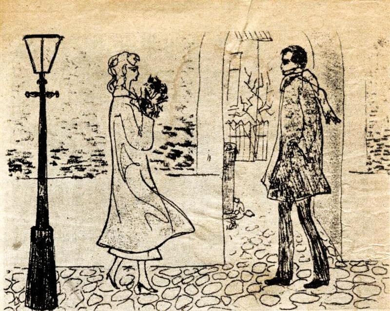 Роман мастер и маргарита в рисунках нади рушевой
