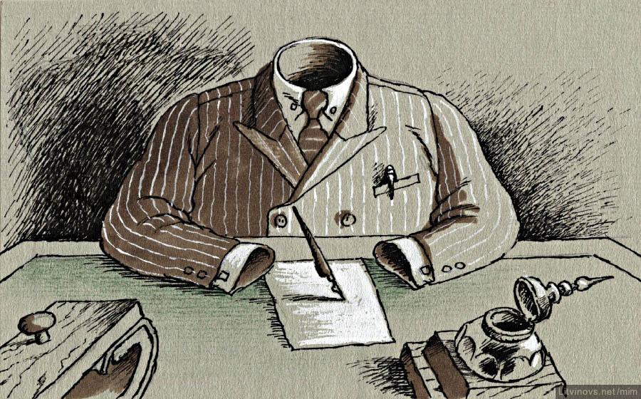 http://litvinovs.net/images/illustrations/master_and_margarita/tunin/tunin_kostium.jpg